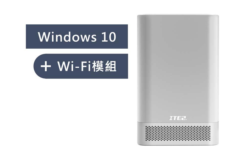 NE-201 Win10 含wifi 銀色
