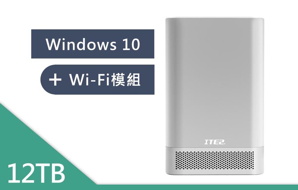 NE-201 Win10 含wifi 和 6TB硬碟x2 銀色