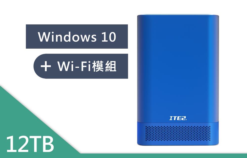 NE-201 Win10 含wifi 和 6TB硬碟x2 藍色