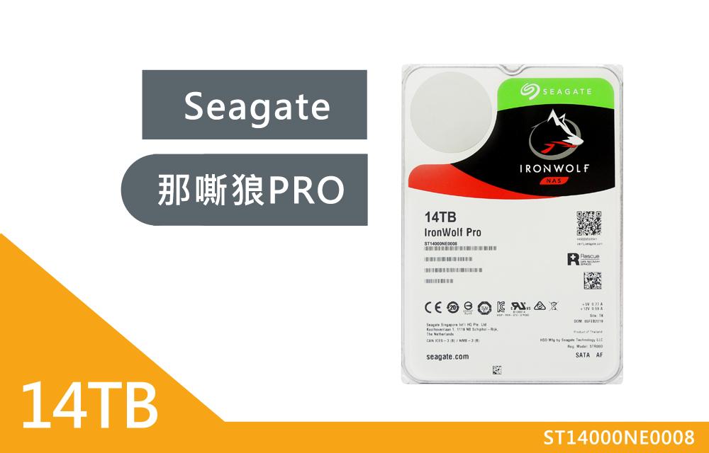 Seagate【那嘶狼IronWolf PRO】14T