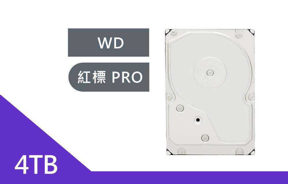 WD【紅標 PRO】4TB (WD4003FFBX)